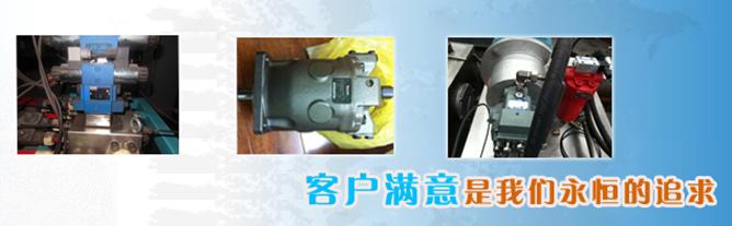 上海心雨机械设备有限公司