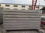 可定制钢骨架轻型夹层楼板