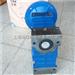 紫光RV130减速机/清华紫光减速电机
