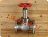 AWJ45F-40PDN32不銹鋼液氨截止閥